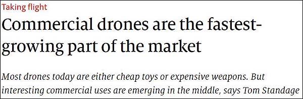 droneheadline