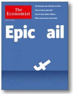 EpicFall